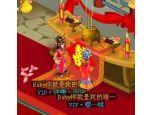 服务器名:q55玄天心火 图片名称:wo和媳妇 游戏昵称:往事 其他信息: