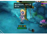 服务器名:排山倒海 图片名称:1111 游戏昵称:天书奇谈 其他信息: