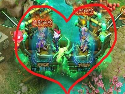 服务器名:s19 图片名称:一个爱情故事 游戏昵称:不染 其他信息: